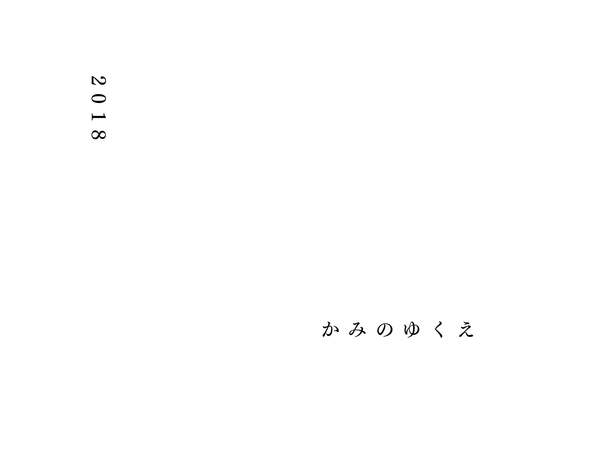 v2_Look02_03